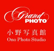 グランフォト小野写真館